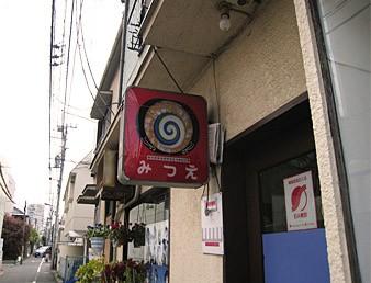 北新宿 美容院