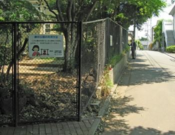 市立鎌田公園