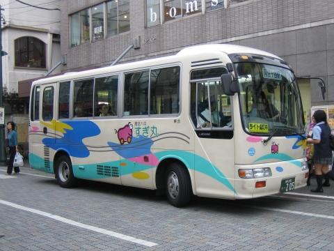 東京フリースタイル~東京の街情報配信~: 杉並区を走るコミュニティ <b>...</b>