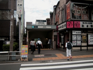 神楽坂駅jpg-のコピー