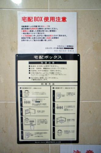 【家具付き賃貸】スカイコート三田慶大前壱番館