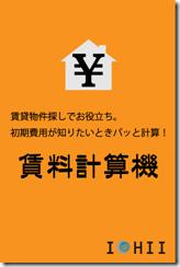 iphone-top320x480