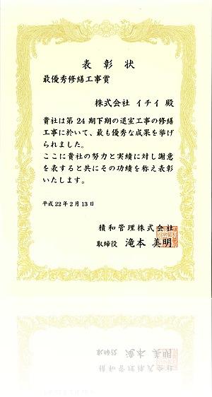 20100220