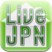 Live in Japanアプリ版